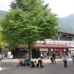 富山地方鉄道立山駅の画像