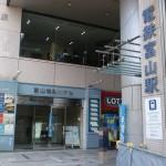 電鉄富山駅とESTA入口の画像