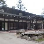 平湯温泉ひらゆの森の画像