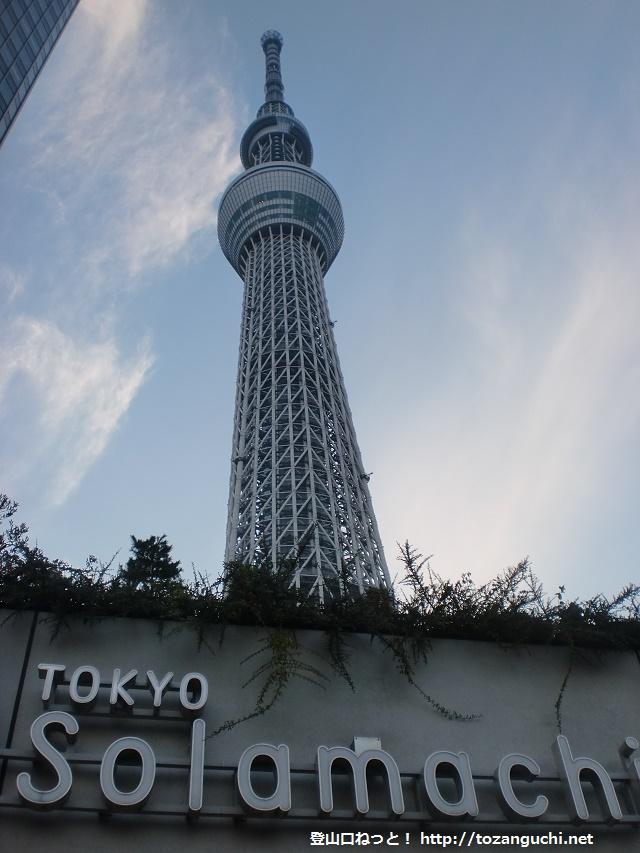 福岡から東京にアクセスする方法(ジェットスター航空を使う)