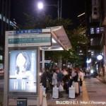 東京駅八重洲口京成バス3番のりば