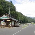 仙流荘バス停(伊那市営バス・ジェイアールバス関東)