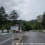 プール平バス停(アルピコ交通)
