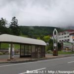 蓼科牧場バス停(立科町)