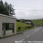 車山高原バス停(アルピコ交通)