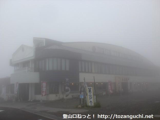 山本小屋(美ヶ原)