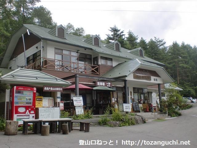 美濃戸口(八ヶ岳)に路線バスでアクセスする方法※茅野駅発着