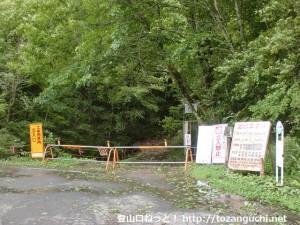 八岳の滝バス停(小海町町営バス)