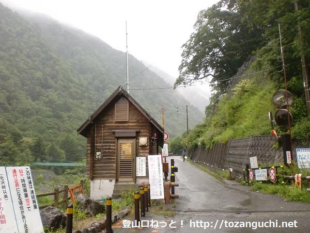 広河原の登山口ゲート
