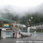 芦安駐車場バス停