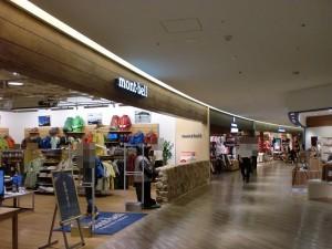 モンベル グランフロント大阪店の画像