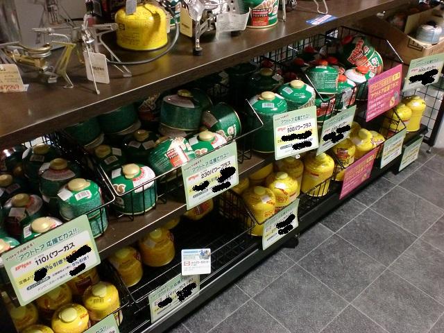 大阪・梅田でガスカートリッジ(ガス缶)を購入できる登山用品店