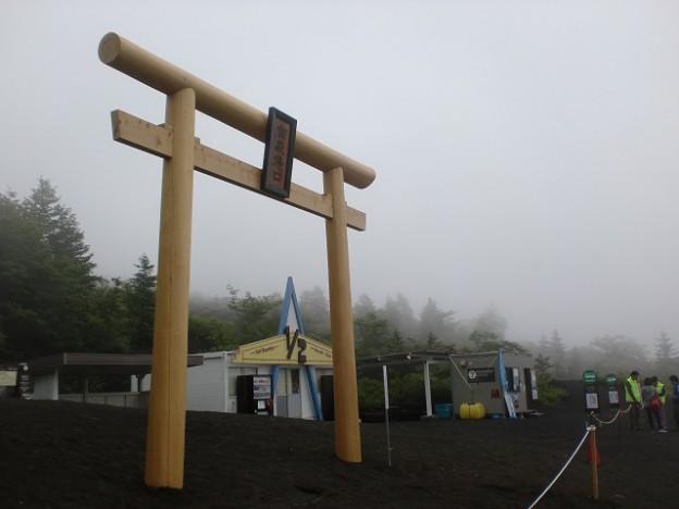 御殿場口新五合目バス停の画像