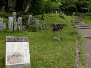 吉田ルートの登山口となる「馬返」の画像