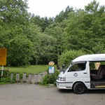 馬返バス停(富士急山梨ハイヤー)の画像