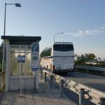 中央道小淵沢バス停の画像