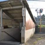 JR小淵沢駅近くの観音平方面に行くときに通る地下道入口の画像