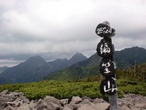 編笠山山頂(八ヶ岳)の画像