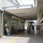 名古屋駅バスターミナルの画像