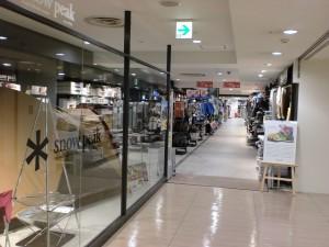 名鉄百貨店メンズ館5階の好日山荘の画像