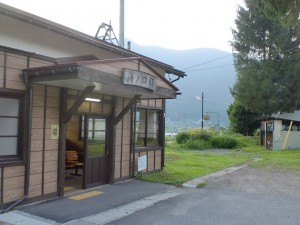 JR海ノ口駅の画像