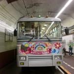 トロリーバス(扇沢~黒部ダム)の画像