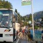 有峰口バス停の画像