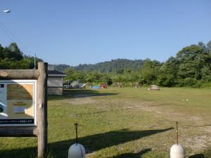 折立キャンプ場の画像