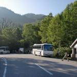 折立バス停と折立登山口の画像