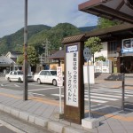 身延駅バス停(早川町乗合バス)