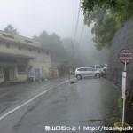 夜叉神峠登山口バス停(山梨交通・南アルプス登山バス)