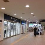 名鉄バスセンターの切符うりば前の画像