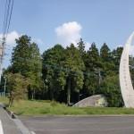 甲尾山の入口の画像