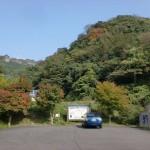 鋸山(田原山)登山口駐車場の画像