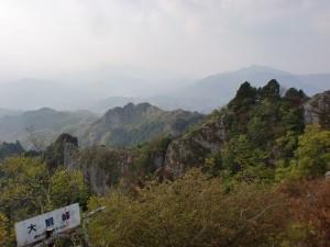 鋸山(田原山)の大観峰からの眺望の画像