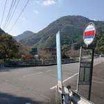 老人憩の家バス停の画像