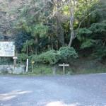 旧千燈寺跡への林道入口のT字路の画像