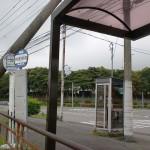 別府自衛隊前バス停(高速バス「とよのくに号」)、自衛隊前バス停(亀の井バス)