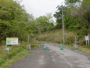 陸上自衛隊別府駐屯地南側の境川沿いの林道のスタート地点