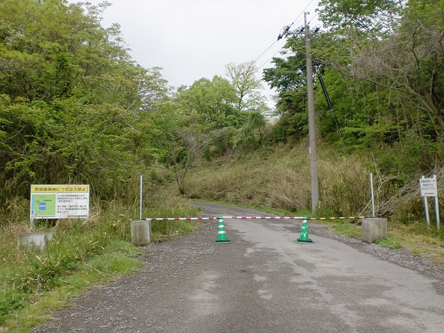大平山(扇山)の登山口 別府自衛隊前にアクセスする方法