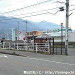 飯富ふれあいセンターバス停(早川町乗合バス)