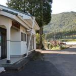 黒猪鹿地区改善センター(九重町コミュニティバスうるが線・黒猪鹿バス停)の画像