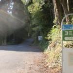 万年山林道の入口(口の園2バス停)の画像