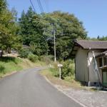 平家山バス停(九重町コミュニティバス)の画像