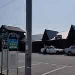 JR豊後森駅と豊後森駅バス停の画像