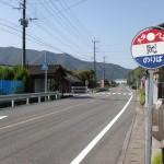 岡バス停(大分バス)の画像