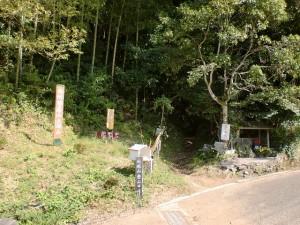 元越山登山口(大分県佐伯市)の画像