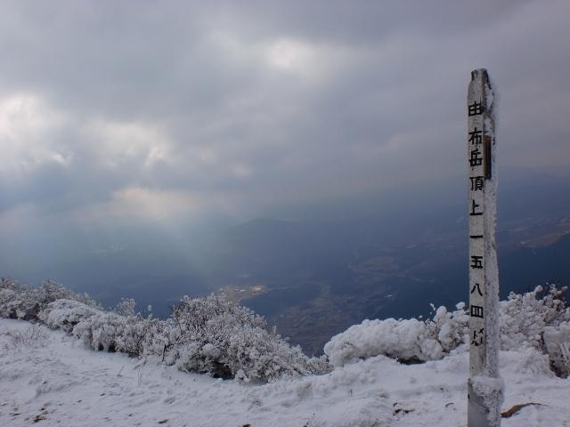 由布岳西峰山頂の画像