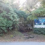由布岳東登山口の画像