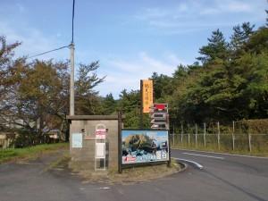 川向バス停(由布市コミュニティバス)の画像
